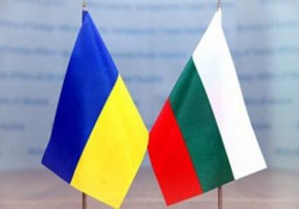 Визовые Центры Посольства Болгарии в Украине
