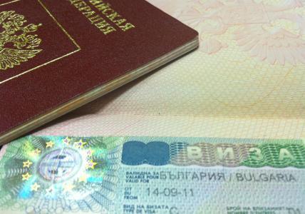 Перспективы упрощенного визового режима в Болгарию