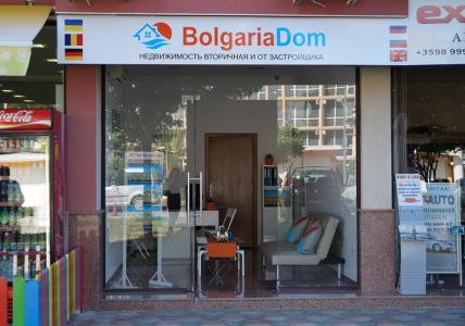 """Компания """"Болгария Дом"""" открыла новый офис в к.к. Солнечный Берег"""