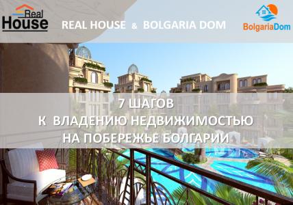 Бесплатный семинар в Киеве, Украина