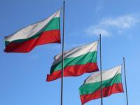 ВНЖ в Болгарии1