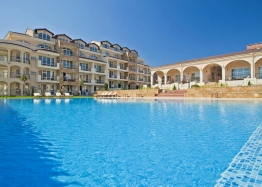 Атия - квартиры на продажу в Черноморце. Фото 1
