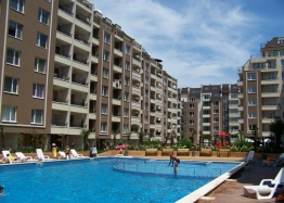 Комплекс Перла /Жемчужина/-городская недвижимость для постоянного проживания. Фото 1